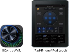 iControlAV5/iPad/iPhone/iPod touch