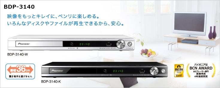 Blu ray プレイヤー
