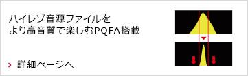 パイオニア n-50ae ファームウェア