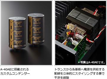 3系統独立電源回路