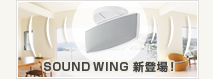 SOUND WING